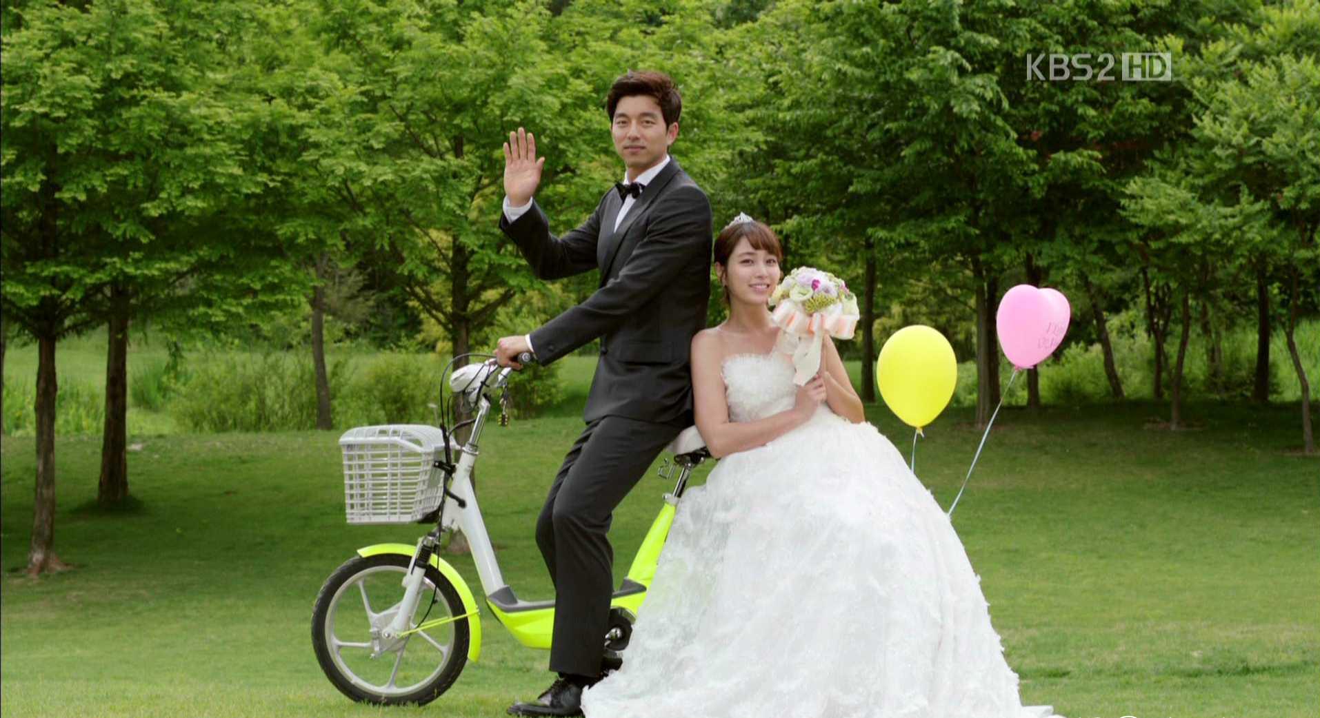 Is jonghyun still hookup shin se kyung