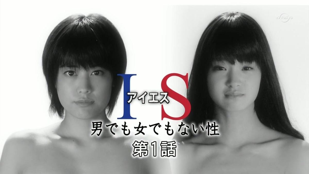 isotoko-demo_-onna_-demo_-nai_-sei_-e01-720p-hdtv_-x264-aac-yyets-0328.jpg (1200×675)
